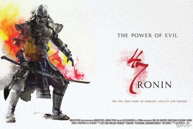 47 ronin 67638 Some Leaked Poster Images for 47 Ronin