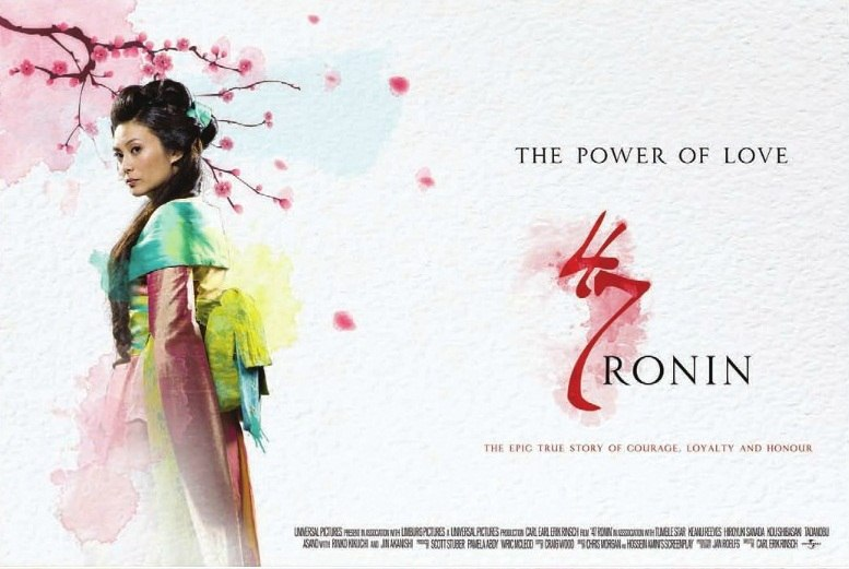 47 ronin 67639 Some Leaked Poster Images for 47 Ronin