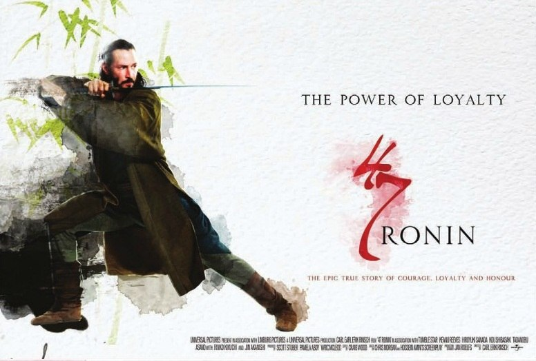 47 ronin 67640 Some Leaked Poster Images for 47 Ronin