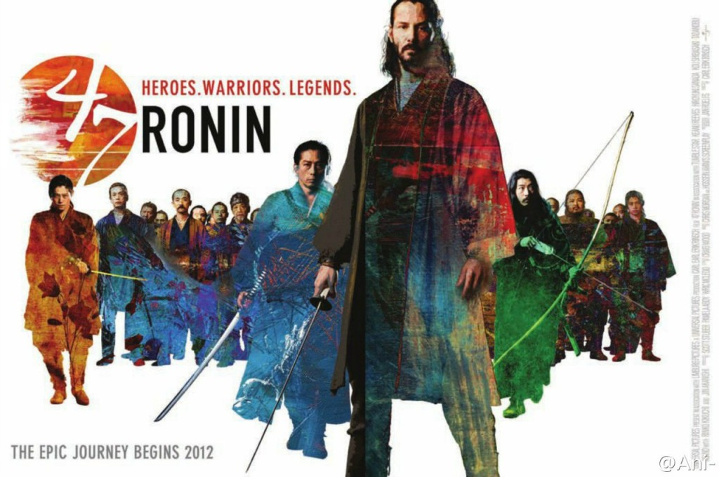 47 ronin 67641 1024x680 Some Leaked Poster Images for 47 Ronin