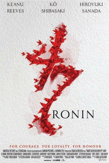 47 ronin 67644 Some Leaked Poster Images for 47 Ronin